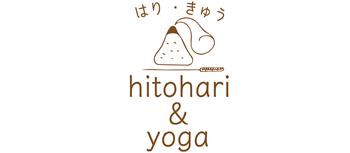 はりきゅうhitohariのブログ